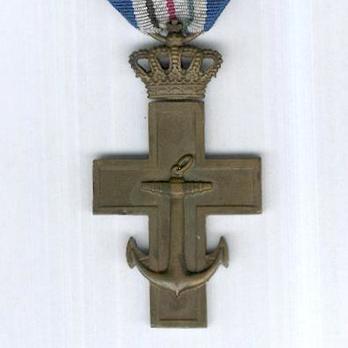 Royal Navy Campaign Cross Obverse