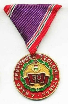 Long Service Medal of Merit, III Class for 30 Years Obverse