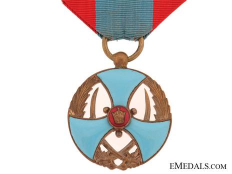 Order of Merit (Nishan-i-Liaqat), Type II, I Class Reverse