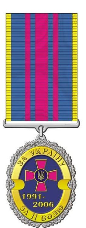 226px ukr mod %e2%80%93 15 years of armed forces medal