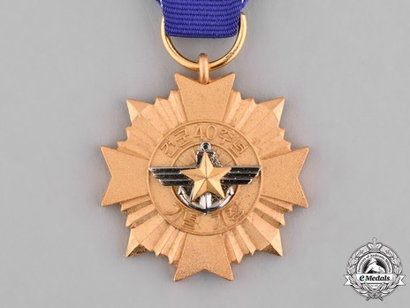 40th Anniversary of Republic of Korea Army Medal Reverse