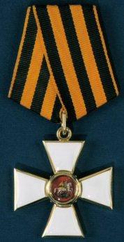 Order of Saint George IV Class Cross Obverse