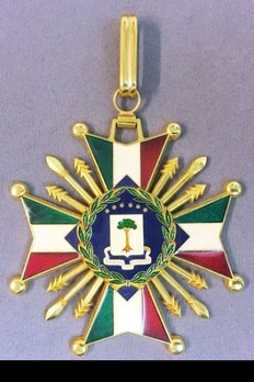 National Order of Equatorial Guinea, Grand Cross