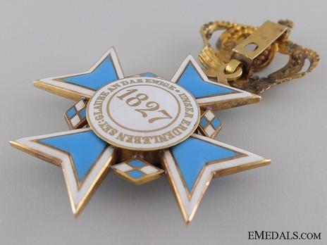 Order of Theresa, Cross (worn on sash)Reverse