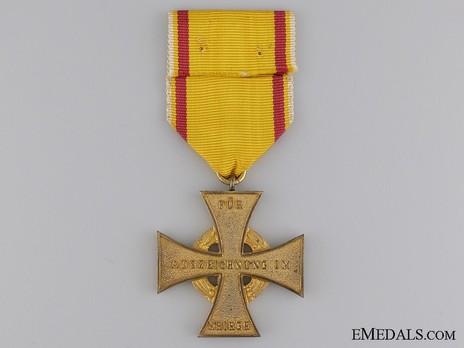 War Merit Cross (for Combatants) Reverse