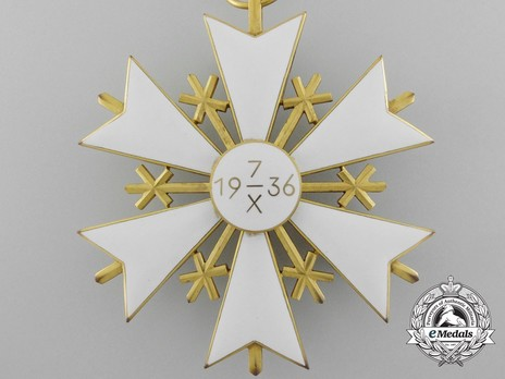 Order of the White Star, III Class Cross Reverse