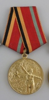 30th Anniversary of Victory in the Great Patriotic War Brass Medal (Variation I)  Obverse
