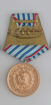 Medal for Long Service in the Ministry of Internal Affairs, I Class Reverse