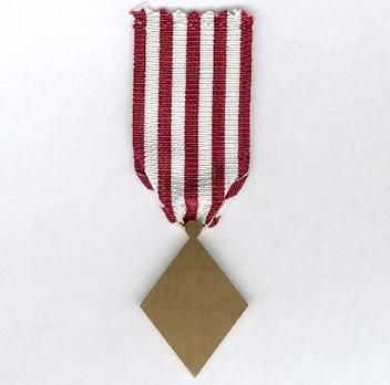 Medal for the War Wounded Reverse