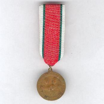 Commemorative Medal for the Death of Maria Louisa Obverse