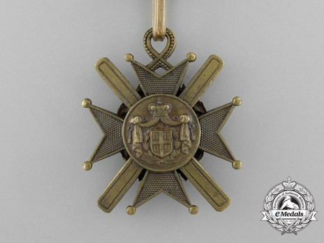 Order of the Cross of Takovo, Civil Division, V Class Reverse
