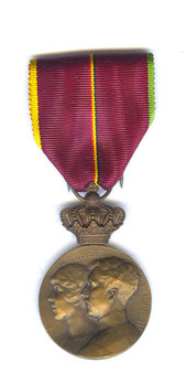 Commemorative Medal for the Royal Voyage to Brazile Obverse
