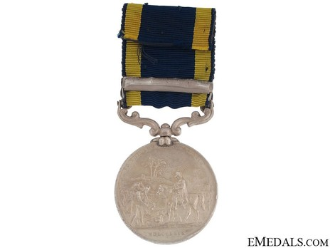 """Silver Medal (with """"CHILIANWALA"""" clasp) Reverse"""