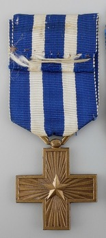 War Merit Cross Obverse