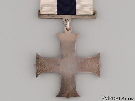 Silver Cross (1914-1937) Reverse