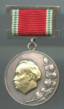 Laureate of the Dimitrov Prize, II Class Medal Obverse