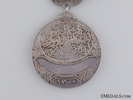 Imtiyaz Medal, in Silver Reverse