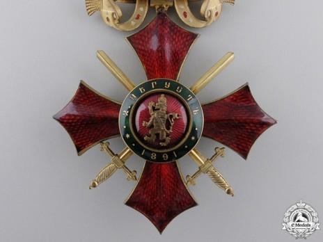 Order of Military Merit, III Class (1900-1933) Reverse