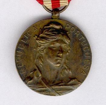Copper Medal (1921-1946) Obverse