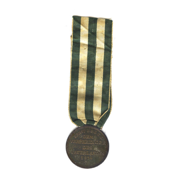 Campaign Medal, in Silver, 1814/1815 Reverse