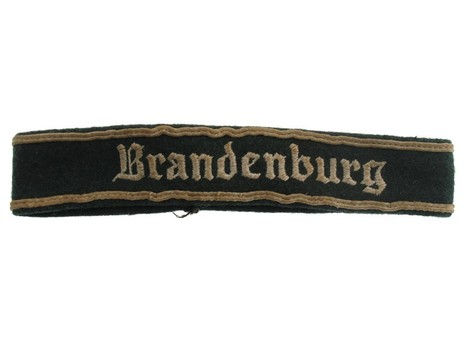 German Army Brandenburg Cuff Title Obverse