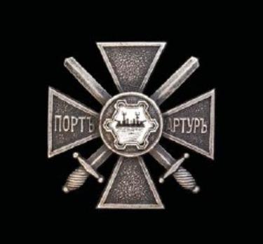 Port Arthur Cross, in Silver