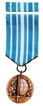 III Class Medal (for General Service) Obverse