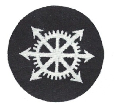 Kriegsmarine Enlisted Men Telephone Mechanic Insignia Obverse