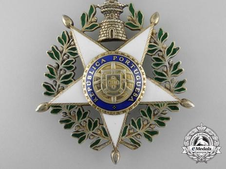 Grand Collar Badge Reverse