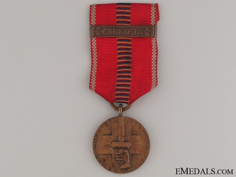 "Bronze Medal (with ""CRIMEA"" clasp) Reverse"
