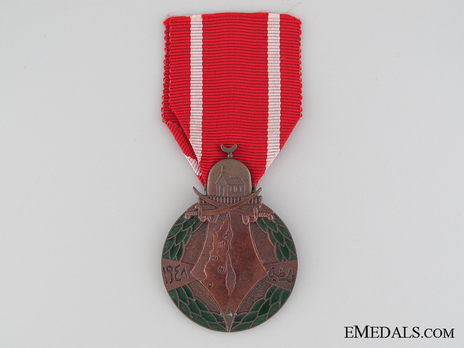 Order of the Palestine Campaign Obverse