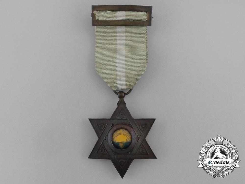 Bronze+medal+%28bronze%2c+enamelled%29+obverse
