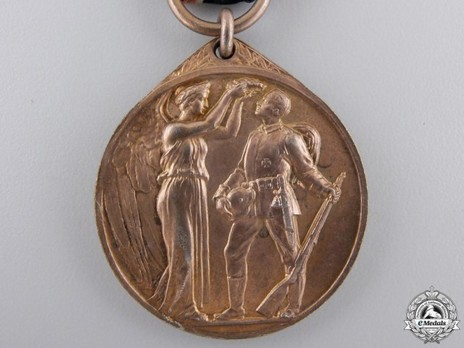 German Honourary Commemorative Medal of the World War Obverse