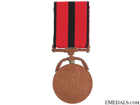 Military Long Service Good Conduct Medal Obverse