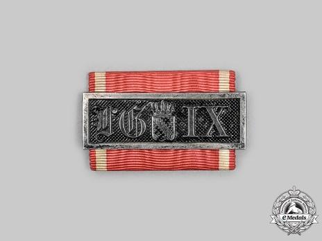 Military Long Service Bar, III Class (1868-1913) (for 9 Years)
