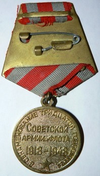 30 Years of the Soviet Army and Navy Medal Reverse