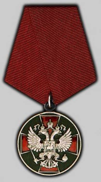 Medal of the order  for merit to the fatherland  2nd class civilian