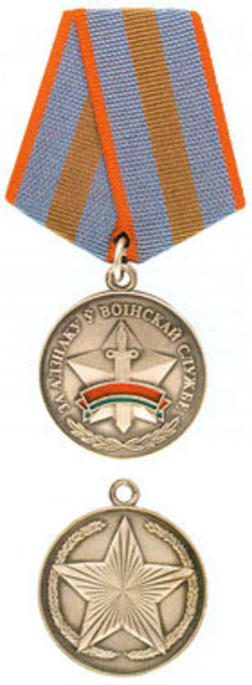 Medal+for+excellence+in+military+service