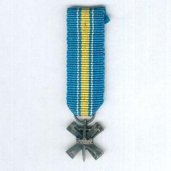 Miniature Eastern Isthmus Campaign Cross Obverse