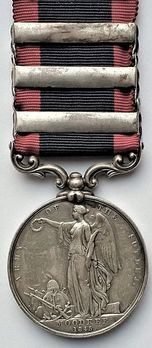 Silver Medal (for the Battle of Moodkee, with 3 clasps) Reverse