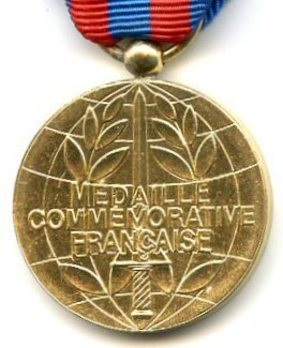 Bronze Medal (with ring suspension) Reverse