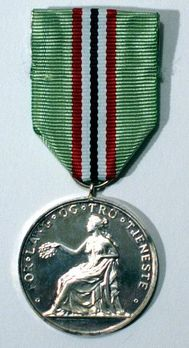 Long and Faithful Service Medal in Silver Obverse