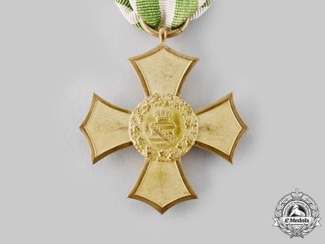 Civil Division (in bronze gilt)