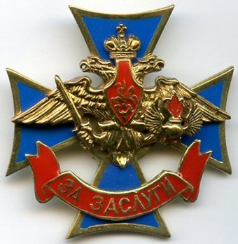 Merit of the Military Personnel of Airborne Troops Cross Decoration Obverse