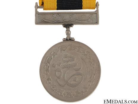 Hirji Medal Obverse