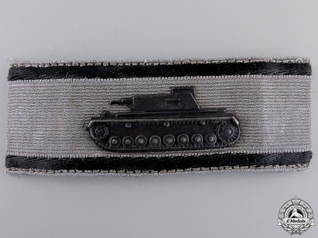Tank Destruction Badge, in Silver (in blackened iron) Obverse