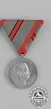 Medal (wiht one stripe) Obverse