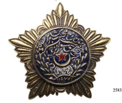 Order of the Red Star, I Class