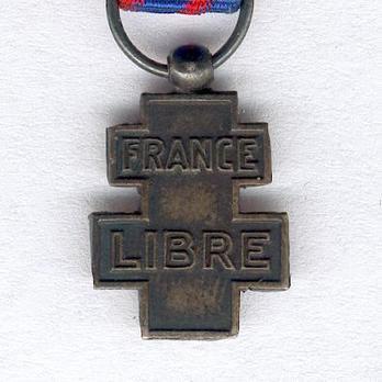 Miniature Silver Cross Obverse