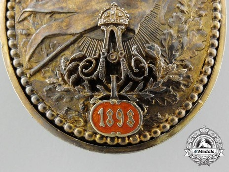 Order of Milos the Great, I Class Reverse Detail